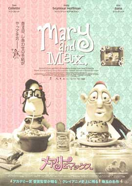 Mary and Max - 11 x 17 Movie Poster - Japanese Style A
