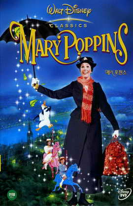 Mary Poppins - 11 x 17 Movie Poster - Korean Style A