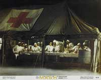 M*A*S*H - 11 x 14 Movie Poster - Style G