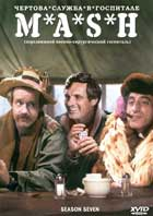 M.A.S.H. (TV) - 11 x 17 TV Poster - Style B