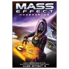 Mass Effect 2 - Volume 4 Homeworlds Graphic Novel