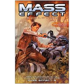 Mass Effect 2 - Volume 2: Evolution Graphic Novel
