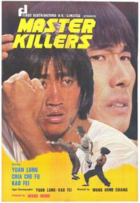 Master Killers - 43 x 62 Movie Poster - Bus Shelter Style A