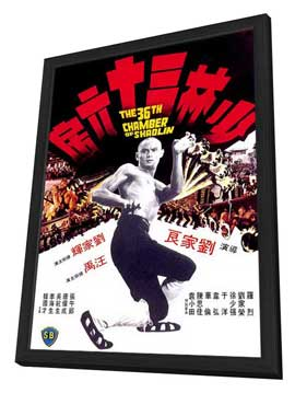 Master Killers - 11 x 17 Movie Poster - Hong Kong Style A - in Deluxe Wood Frame