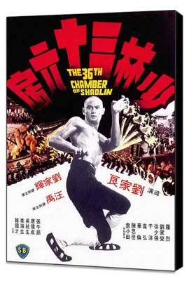 Master Killers - 11 x 17 Movie Poster - Hong Kong Style A - Museum Wrapped Canvas