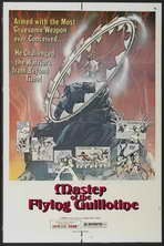 Master of the Flying Guillotine - 11 x 17 Movie Poster - Style B