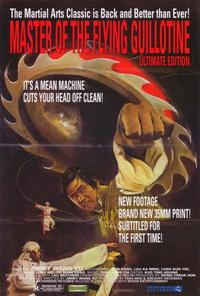 Master of the Flying Guillotine - 27 x 40 Movie Poster - Style A