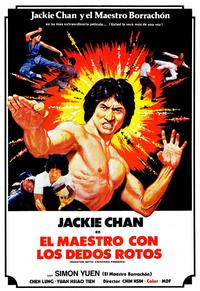Master with Cracked Fingers - 11 x 17 Movie Poster - Spanish Style A