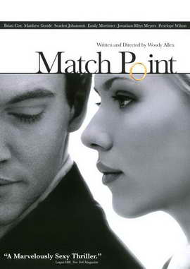 Match Point - 11 x 17 Movie Poster - Style B