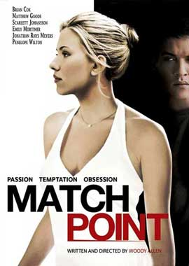 Match Point - 11 x 17 Movie Poster - Style F