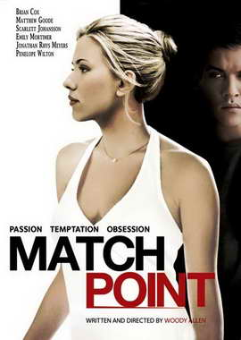 Match Point - 27 x 40 Movie Poster - Style F