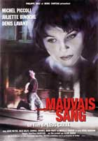 Mauvais sang - 11 x 17 Movie Poster - French Style A
