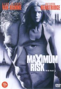 Maximum Risk - 27 x 40 Movie Poster - Korean Style A