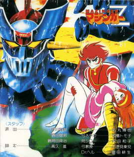 Mazinger Z vs. Doctor Hell - 27 x 40 Movie Poster - Japanese Style A