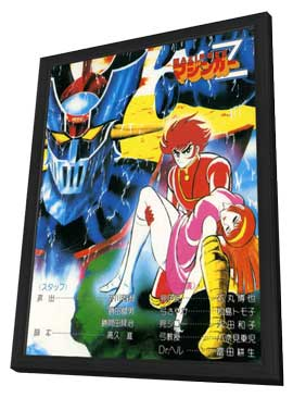 Mazinger Z vs. Doctor Hell - 11 x 17 Movie Poster - Japanese Style A - in Deluxe Wood Frame