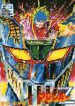 Mazinkaiser - 11 x 17 Movie Poster - Style C