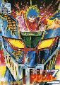 Mazinkaiser - 27 x 40 Movie Poster - Style C