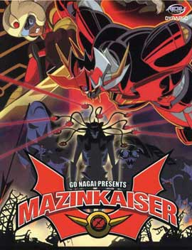 Mazinkaiser - 27 x 40 Movie Poster - Style B
