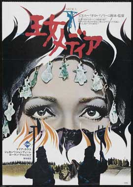 Medea - 27 x 40 Movie Poster - Japanese Style A