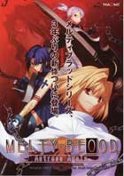 Melty Blood