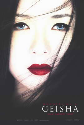 Memoirs of a Geisha - 11 x 17 Movie Poster - Style A
