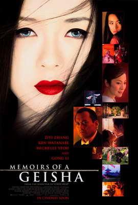 Memoirs of a Geisha - 11 x 17 Movie Poster - Style B