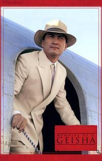 Memoirs of a Geisha - 11 x 17 Movie Poster - Style C