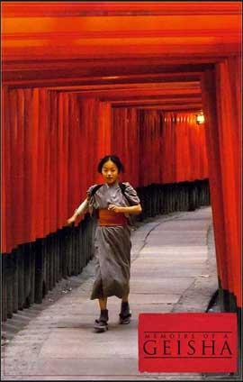 Memoirs of a Geisha - 11 x 17 Movie Poster - Style D