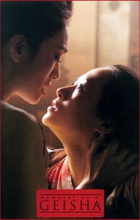 Memoirs of a Geisha - 11 x 17 Movie Poster - Style G