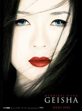 Memoirs of a Geisha - 11 x 17 Movie Poster - French Style A
