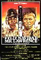 Merry Christmas, Mr. Lawrence - 11 x 17 Movie Poster - Spanish Style A