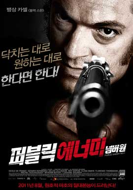 Mesrine: Killer Instinct - 11 x 17 Movie Poster - Korean Style A