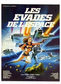 Message From Space - 11 x 17 Movie Poster - French Style A
