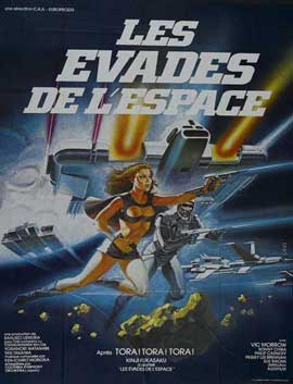 Message From Space - 11 x 17 Movie Poster - French Style B