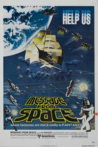 Message From Space - 11 x 17 Movie Poster - Style A