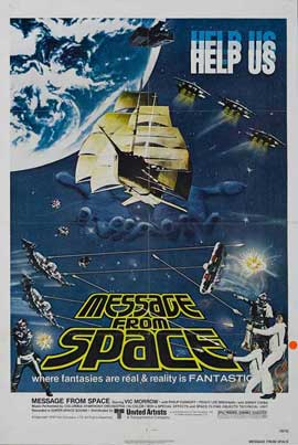 Message From Space - 27 x 40 Movie Poster - Style A