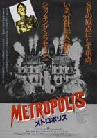 Metropolis - 11 x 17 Movie Poster - Japanese Style C