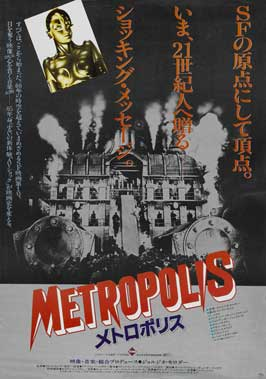 Metropolis - 11 x 17 Movie Poster - Japanese Style C