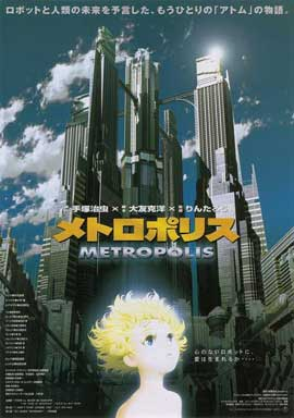 Metropolis - 11 x 17 Movie Poster - Japanese Style A