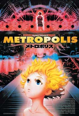Metropolis - 11 x 17 Movie Poster - Japanese Style B