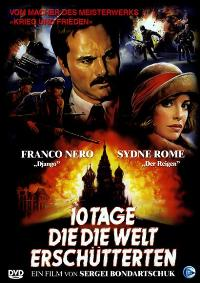 Mexico in Flames - 11 x 17 Movie Poster - German Style A