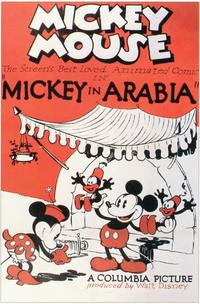 Mickey in Arabia - 11 x 17 Movie Poster - Style A
