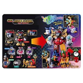Mickey Mouse - Mickey and Friends Cho Gattai King Chogokin Action Figure