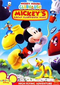 Mickey's Great Clubhouse Hunt - 11 x 17 Movie Poster - Style A