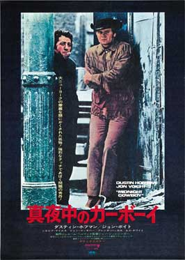 Midnight Cowboy - 11 x 17 Movie Poster - Japanese Style A