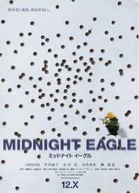 Midnight Eagle - 11 x 17 Movie Poster - Style A