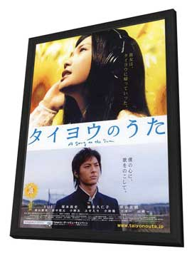 Midnight Sun - 27 x 40 Movie Poster - Japanese Style A - in Deluxe Wood Frame