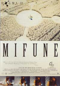 Mifune - 11 x 17 Movie Poster - German Style A