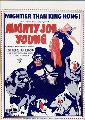 Mighty Joe Young - 27 x 40 Movie Poster - Style C