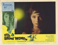 Mill of the Stone Women - 11 x 14 Movie Poster - Style B